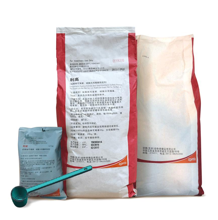 利高霉素-44.png